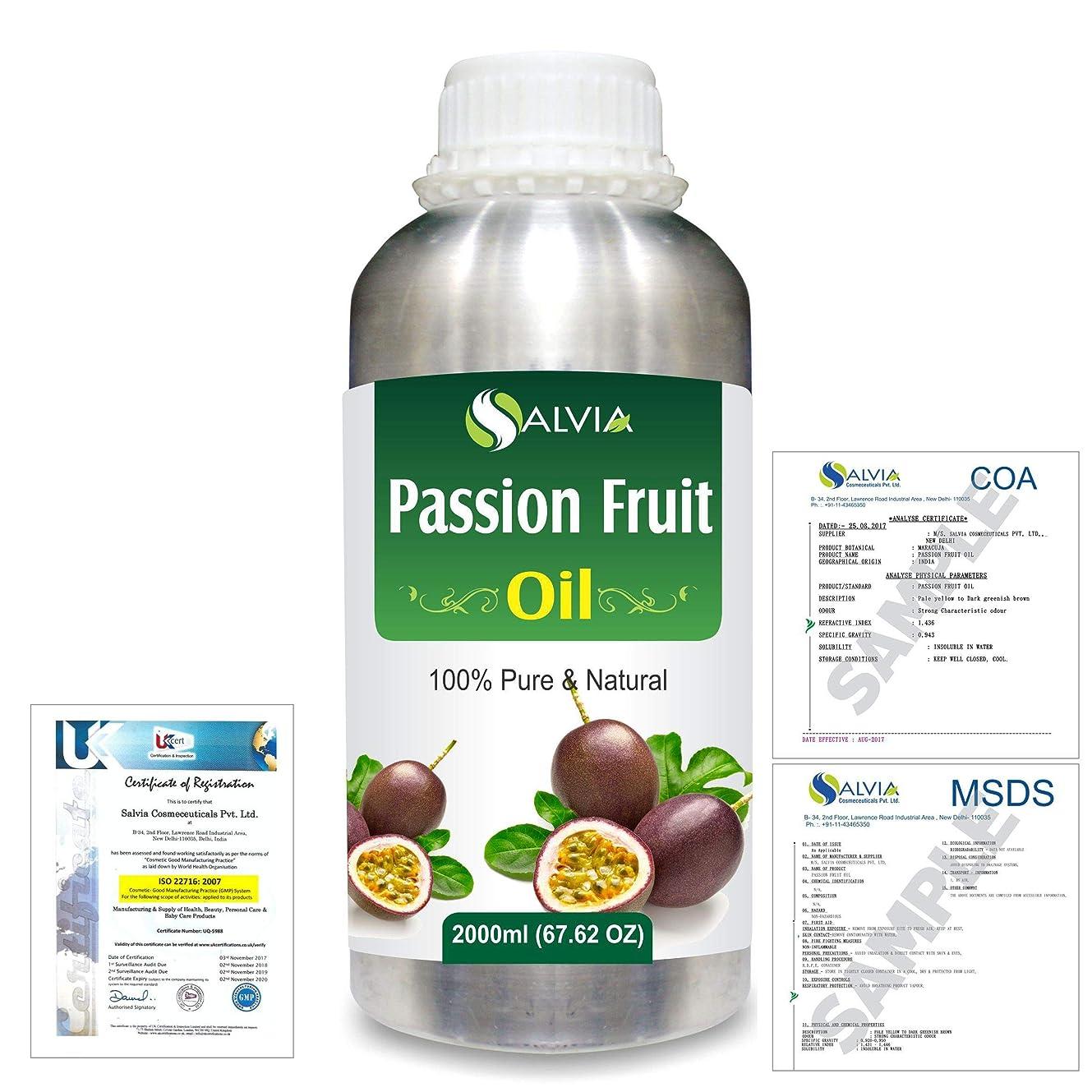 人に関する限り準備するラップPassion Fruit (Maracuja) Natural Pure Undiluted Uncut Carrier Oil 2000ml/67 fl.oz.