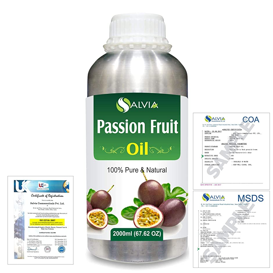 読む倒錯解釈的Passion Fruit (Maracuja) Natural Pure Undiluted Uncut Carrier Oil 2000ml/67 fl.oz.