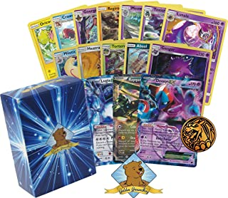 Pokemon 50 Count All Rare Bundle! Featuring an EX and Holo Rare in Every Bundle! NO Duplication! 1 Pokemon Coin! Includes Golden Groundhog Deck Box