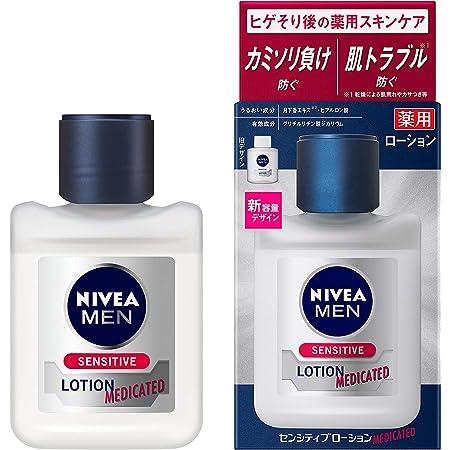 医薬部外品 ニベアメン センシティブローション [ メンズ化粧水 ] [ 敏感肌 ] [ カミソリ負けを防ぐ ] [ 肌トラブルを防ぐ ] [ ヒゲそり後の薬用スキンケア ] 110ml