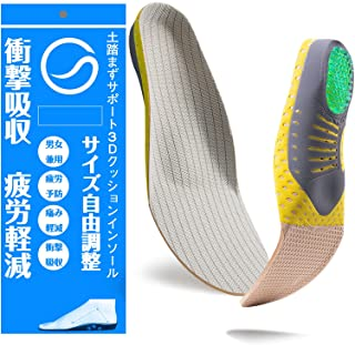 yuangaoshow Shock Absorption Shoe Insole,Superior Honeycomb Cushion and Arch Support to Reduce Muscle Fatigue and Stress o...