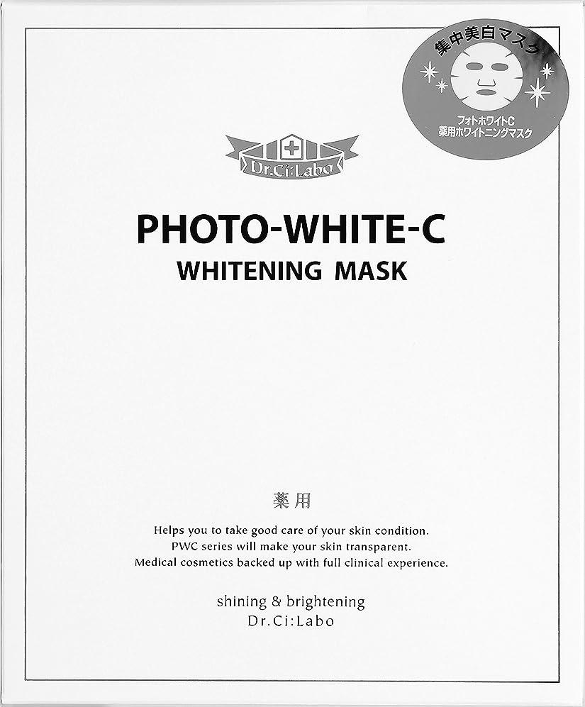 つぶやき手を差し伸べるエアコンドクターシーラボ フォトホワイトC 薬用ホワイトニングマスク (1箱:5枚入り) フェイスパック [医薬部外品]