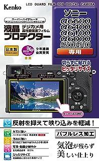 Kenko 液晶保護フィルム ソニー α6600/6400/6100/6000/6500/5100用 KLP-SA6600