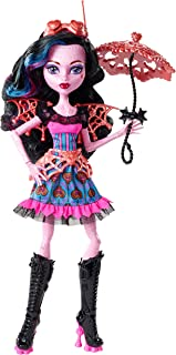 Best monster high freaky fusion mansion Reviews