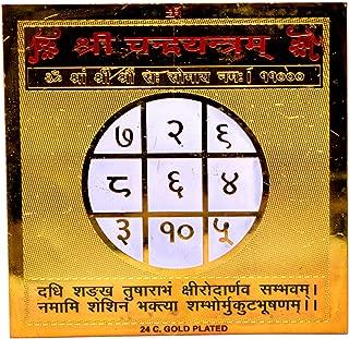 IndianStore4All Shri Chandra Yantra Yantram Hindu Brass Plated