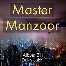 Master Manzoor (21 Dukh Sukh)