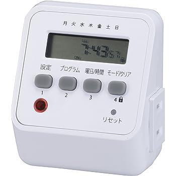 デジタル コンセントタイマー [品番]04-8898