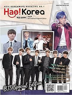 Hao Korea BTS Special Magazine [Indonesian Edition] w/ Soribada Awards Live Concert DVD (80min)