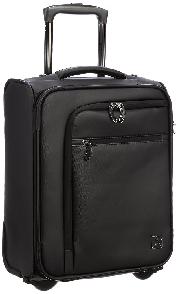 名前を作る魔法超える[トラベリスト] スーツケース ジッパー ビジネスキャリー PVC 機内持ち込み可 76-50050 23L 49 cm 2.5kg