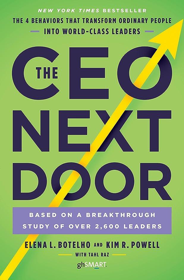 既婚アライアンス貸すThe CEO Next Door: The 4 Behaviors that Transform Ordinary People into World-Class Leaders (English Edition)