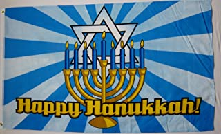 Nuge Happy Hanukkah Flag 3' X 5' Menorah Jewish Celebration Banner
