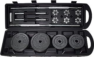 مجموعة دمبل وقضيب اوزان، قضيب واحد و2 مدبل، الوزن: 50 كغم تاتي في صندوق، LP50Kgs-Box