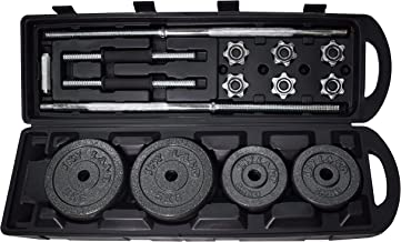 Skyland LP50Kgs-Box Dumbbell and Barbell Set, 1 Rod and 2 bars, 50 Kg - Black