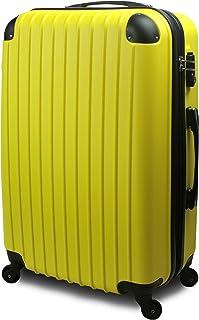 スーツケース キャリーバッグ 3サイズ (大型 Lサイズ・中型 Mサイズ・小型 Sサイズ) 超軽量 TSA搭載 ファスナー 【 コスモ2018 】