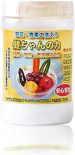 ホタテの力 野菜・くだもの洗い 100g【健ちゃんの力】