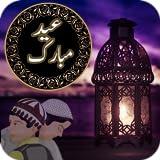 Eid Mubarak Greetings Cards Maker