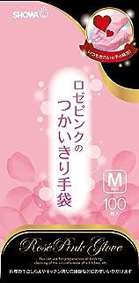 ロゼピンクのつかいきり手袋 Mサイズ 100枚入