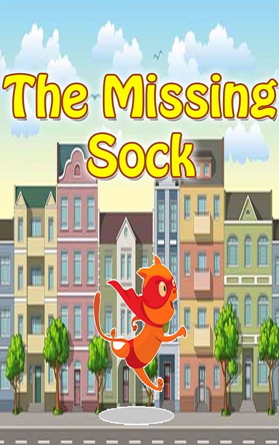 苦発掘する弱点The Missing Sock  | top kid books: Bedtime story for kids ages 1-7 : funny kid story (English Edition)