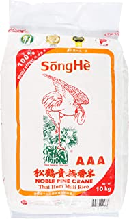 SongHe Thai Fragrant Rice, 10kg