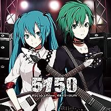 5150 -ナノ ver-
