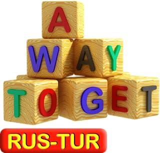 Russian-Turkish Vocabulary Builder