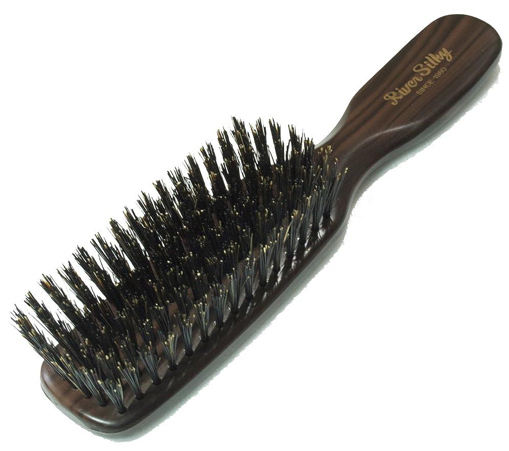 重さ感謝しているセッティング静電気を抑え髪を傷めにくい 木目調 猪毛 ヘア ブラシ 細植タイプ