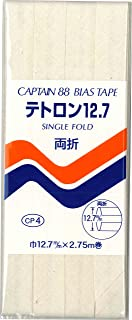 CAPTAIN88 テトロン12.7 両折 巾12.7mmX2.75m巻 【COL-399】 CP4-399