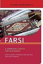 Farsi: Beginners Course: Living Language (World Language)