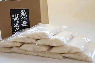 【新米入荷】【大切なあの人に極上の魚沼産コシヒカリを。個包装で使いやすい無洗米!!】 魚沼産川西コシヒカリ 令和 3年度米 無洗米 1合×10個セット ※注文を受けてから摺りたてのお米をお届けします。