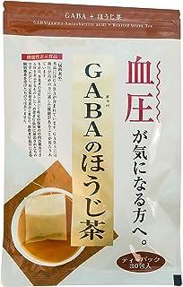 GABAのほうじ茶 3g×30包 荒畑園 機能性表示食品 血圧が気になる方へGABAのお茶
