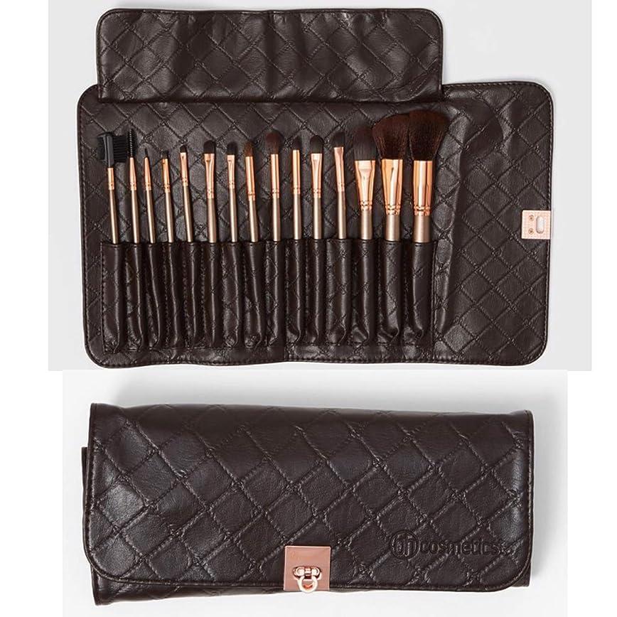 イースター文法脱獄BH Cosmetics 15 Piece Rose Gold Brush Set [並行輸入品]