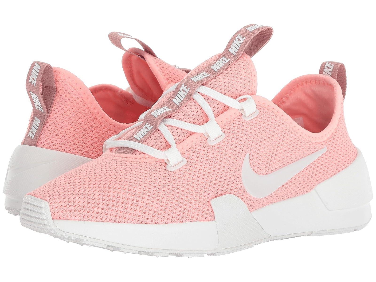 Nike Ashin ModernCheap and distinctive eye-catching shoes
