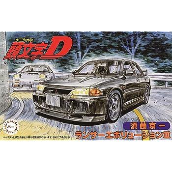 フジミ模型 1/24 頭文字Dシリーズ No.9 ランサーエボリューションIII 須藤京一 プラモデル ISD9