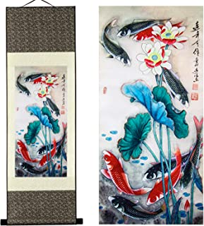 UNIQUELOVER Asian Silk Scroll & Picture Scroll & Wall Scroll Calligraphy Hanging Artwork-Fish Playing in The Lotus Pond Painting