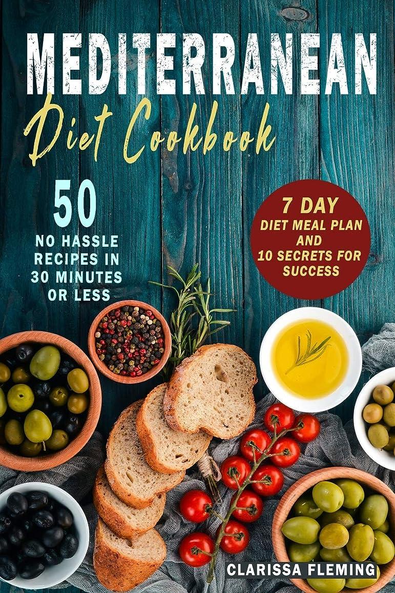 投票会員解くMediterranean Diet Cookbook: 50 No Hassle Recipes in 30 minutes or less (Includes 7 Day Diet Meal Plan and 10 Secrets for Success)