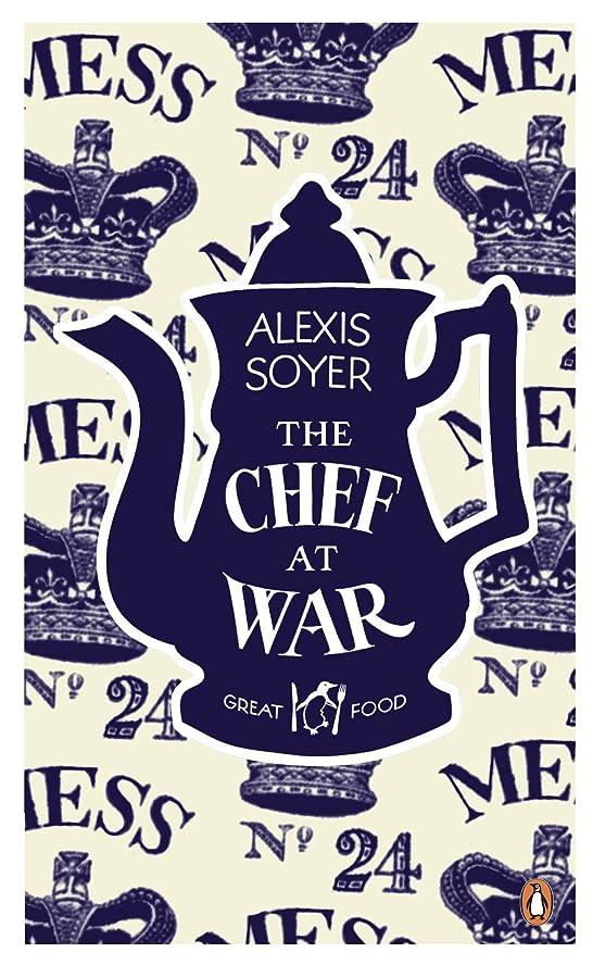 相互インサート命令的The Chef at War (English Edition)