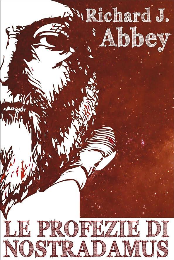 オートマトンうまくやる()勇敢なLe profezie di Nostradamus (Italian Edition)