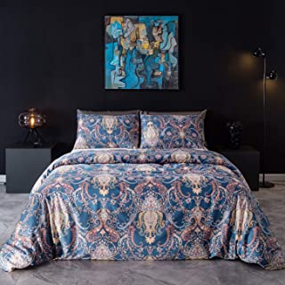 SUSYBAO Boho Duvet Cover Set 3 Piece 100% Egyptian Cotton Vintage Damask Bedding Set Queen Size 1 Paisley Duvet Cover with Zipper Ties 2 Pillowcases Hotel Quality Ultra Soft Breathable Comfortable