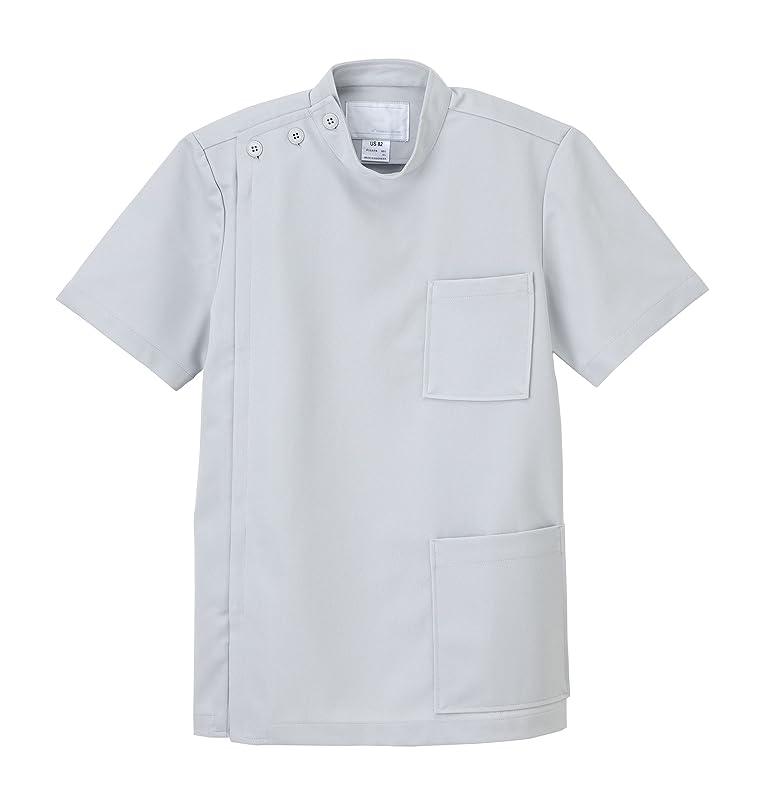 ドレイン縫うプレフィックスナガイレーベン NAGAILEBEN 男子横掛半袖 US-82(L) シルバーグレー