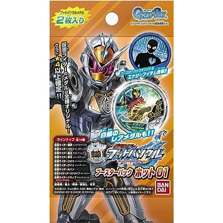 仮面ライダーブットバソウル ブースターパック ホット01(BOX)