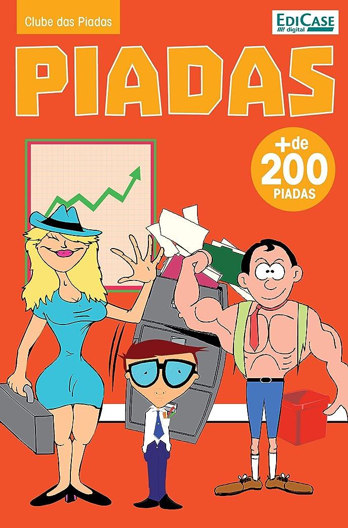 Clube das Piadas Ed. 8 - Mais de 200 Piadas: Clube das Piadas Ed. 8 - Mais de 200 Piadas (Portuguese Edition)