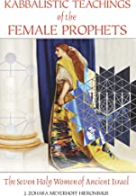 female prophets in history