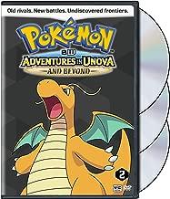 pokemon adventures in unova and beyond dvd
