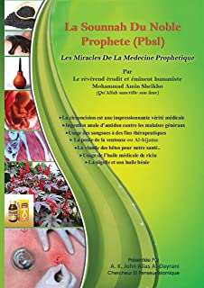La Sounnah Du Noble Prophete (Pbsl): Les Miracles De La edecine Prophetique (French Edition)