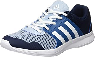 adidas Essential Fun Ii W Vrouwen. Sneakers