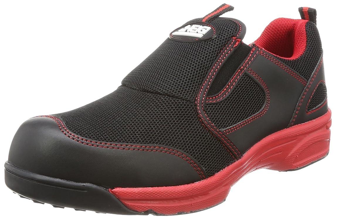 鼻回復アナウンサー[ヘイギ] 安全靴 軽量?幅広 セーフティーシューズ スリポンタイプ メンズ