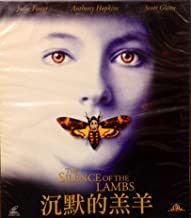 The Silence of the Lambs (1991) By DELTAMAC Version VCD~In English w/ Chinese Subtitle ~Imported from Hong Kong~