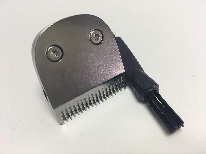 試す本会議農場シェーバーヘッドバーバーブレード フィリップス QG3370 QG3371 QG3374 QG3379 QG3380 QG3383 QG3387 QG3388 QG3392 QG3392/45ノレッコ ワン?ブレード 交換用ブレード For Philips Shaver Razor Head Blade clipper Cutter