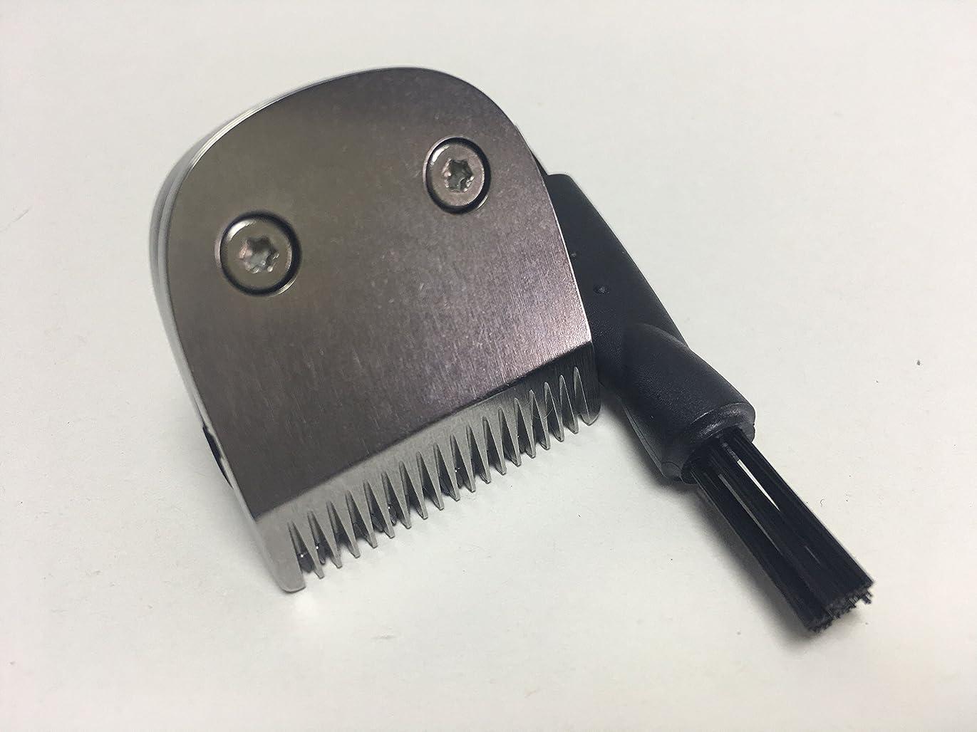 シェーバーヘッドバーバーブレード フィリップス QG3330/17 QG3330/16 QG3330/42 QG3330/49 QG3329/15 QG3321/16 ノレッコ ワン?ブレード 交換用ブレード For Philips Shaver Razor Head Blade clipper Cutter