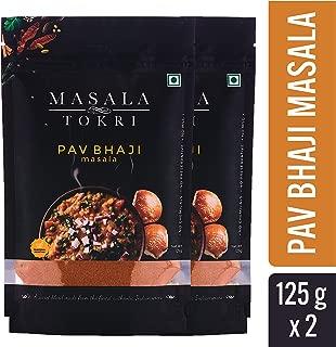 Masala Tokri (Mumbai) Pav Bhaji Masala, 100% Natural, Fresh and Homemade, Authentic Indian Spice Powder, No Preservatives - 125 grams each (Pack of 2)